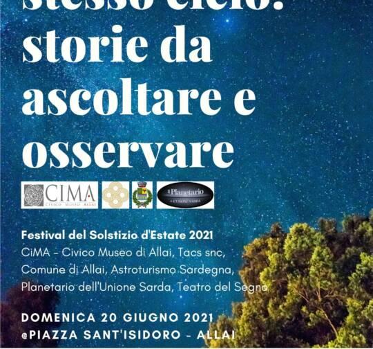 Blu-Stelle-Scientifico-Poster-1-212x300.jpg